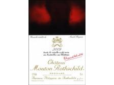 Château MOUTON-ROTHSCHILD 1er grand cru classé 2009 bottle 75cl