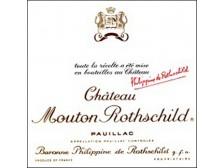 Château MOUTON-ROTHSCHILD 1er grand cru classé test eng futures 2014