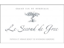 LE SECOND DE GRÉE Second wine from Château Grée Laroque 2015 bottle 75cl